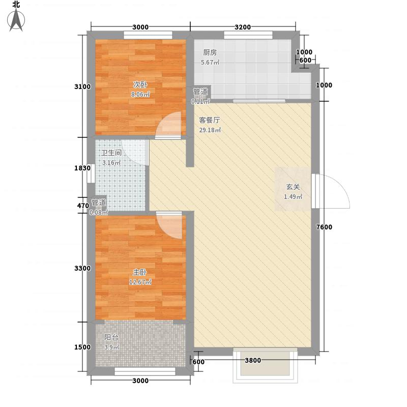 乐陶郡84.00㎡7#楼C1户型2室2厅1卫1厨