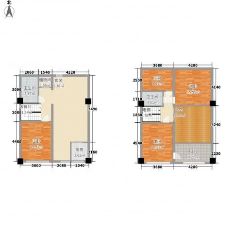 恒东幸福里4室1厅2卫1厨141.68㎡户型图