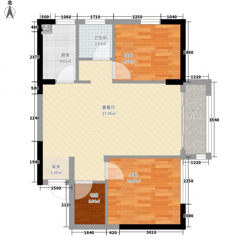 铂尔缦・国际公馆83.63㎡8号楼3单元C5户型2室2厅1卫1厨