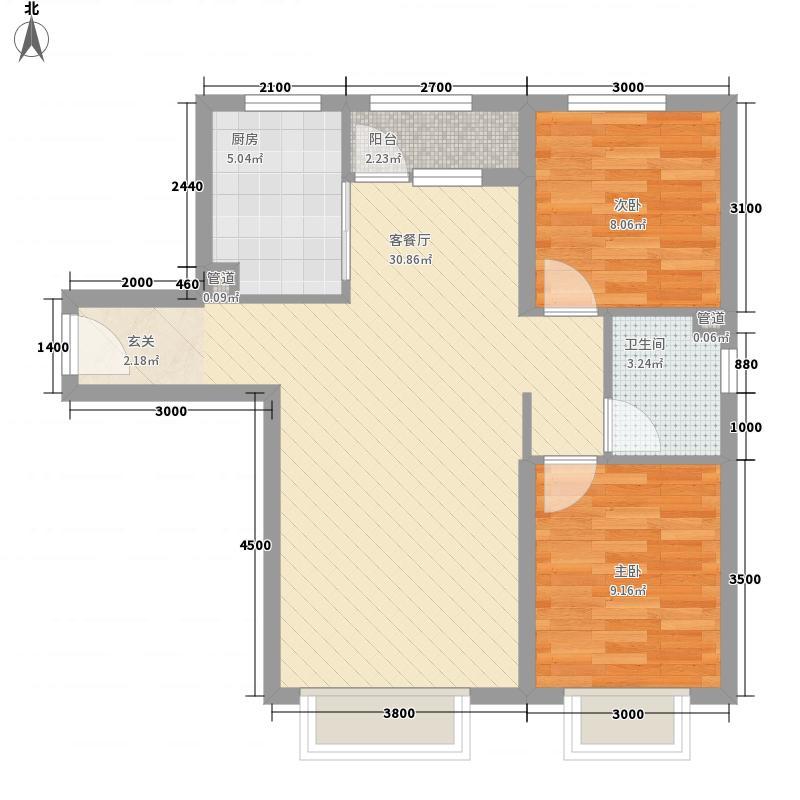 乐陶郡86.00㎡5#6#8#9#10#11#楼D1'户型2室1厅1卫1厨