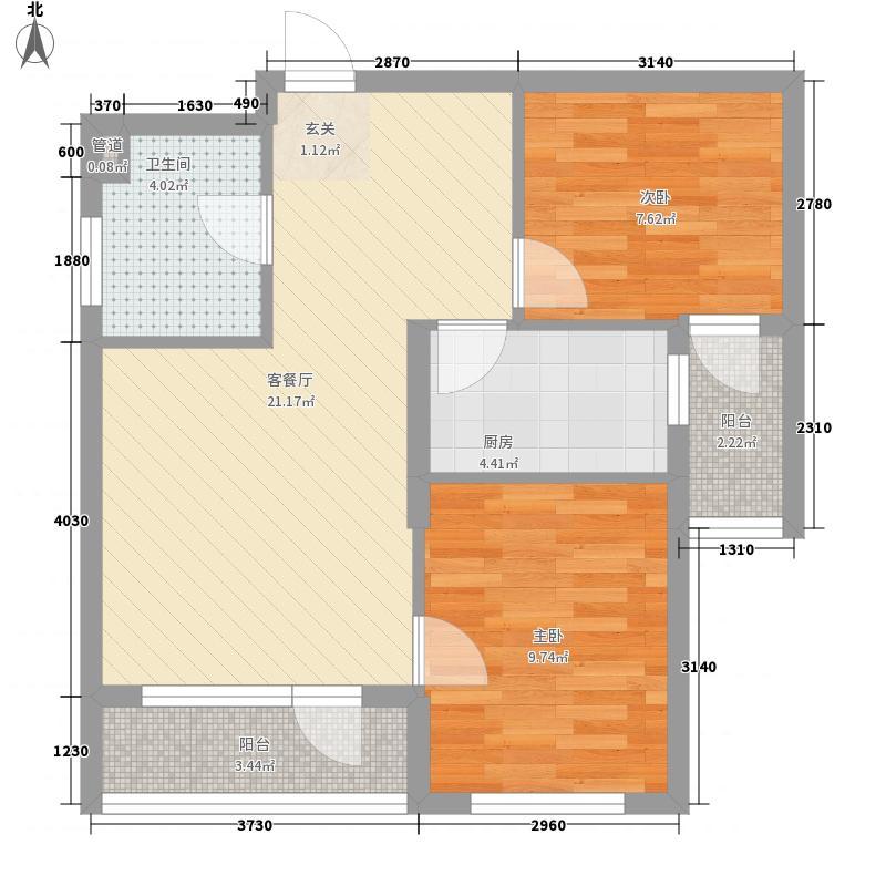 星海壹景76.00㎡1#楼户型2室2厅1卫1厨