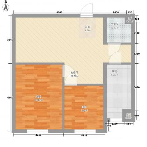 亿丰南奥国际2室1厅1卫1厨73.00㎡户型图