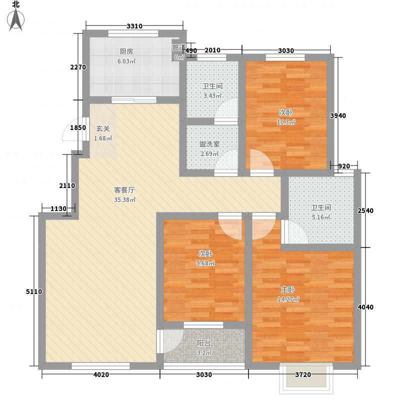 中建和富名苑131.16㎡2#A2户型3室3厅2卫2厨