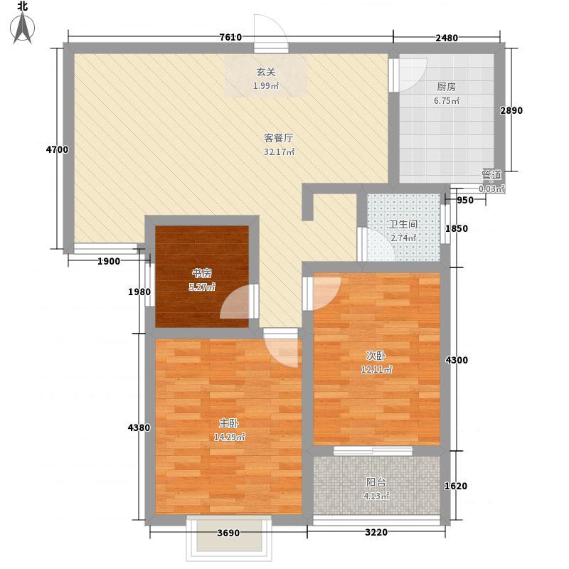 中建和富名苑112.00㎡8#户型3室2厅1卫