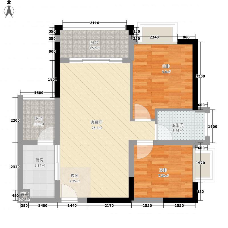 大众公寓94.00㎡大众公寓2室户型2室