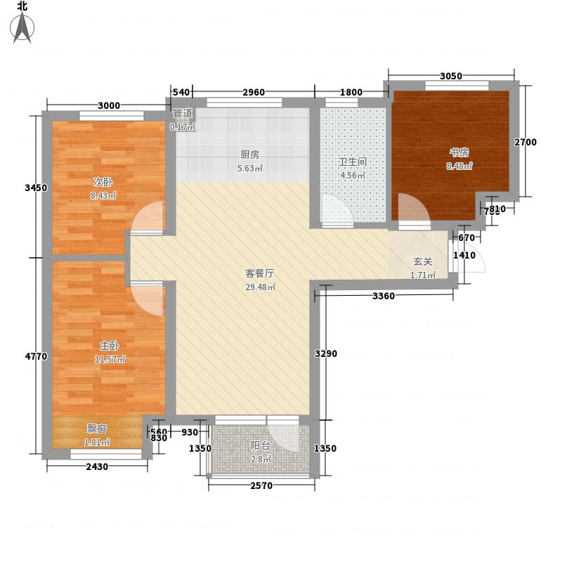 永定河孔雀城莱茵河谷3.00㎡A户型3室2厅1卫1厨