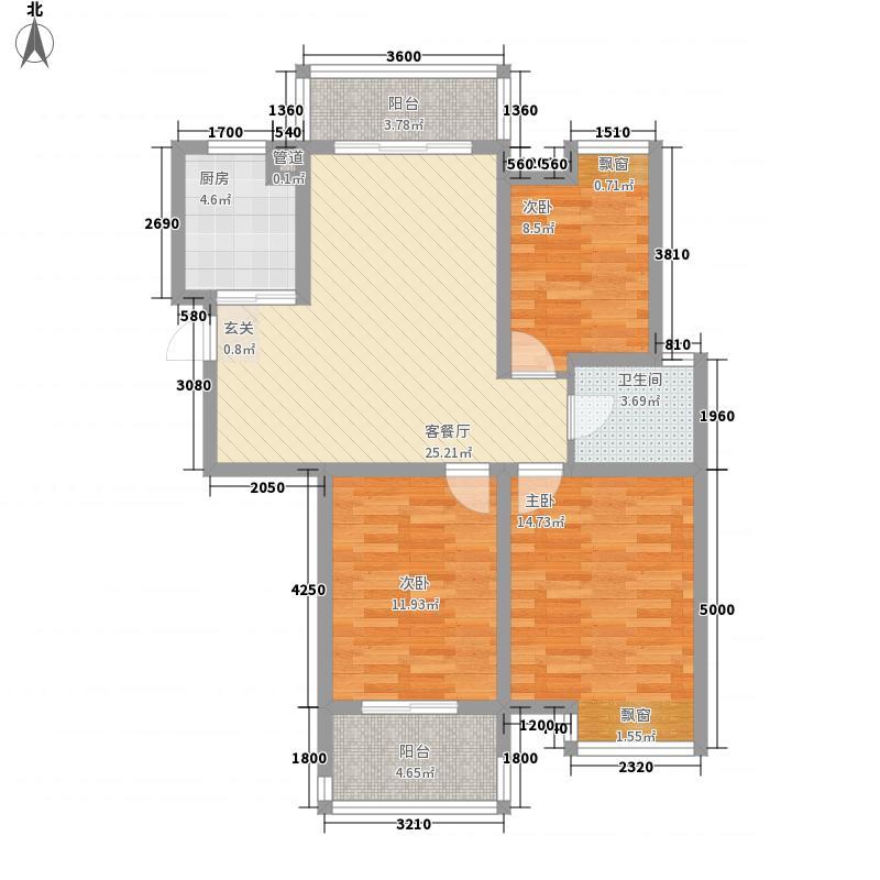 彩弘国际112.00㎡二期B6户型3室2厅1卫1厨