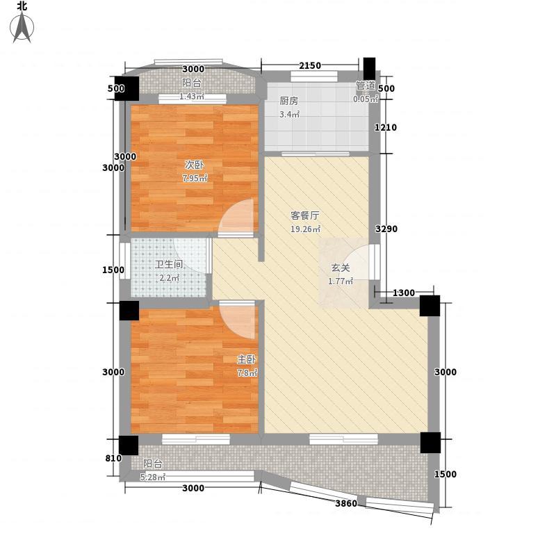 鸿信嘉博棕榈园60.03㎡鸿信嘉博棕榈园户型图G2户型2室2厅1卫1厨户型2室2厅1卫1厨