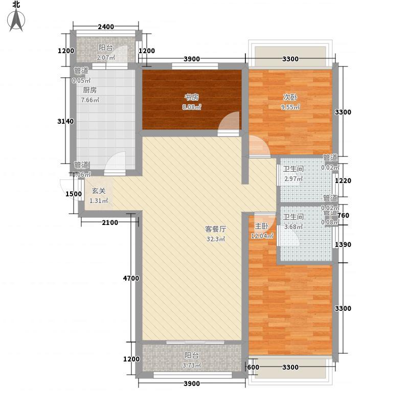 纳帕澜郡122.00㎡H反户型2室2厅2卫1厨