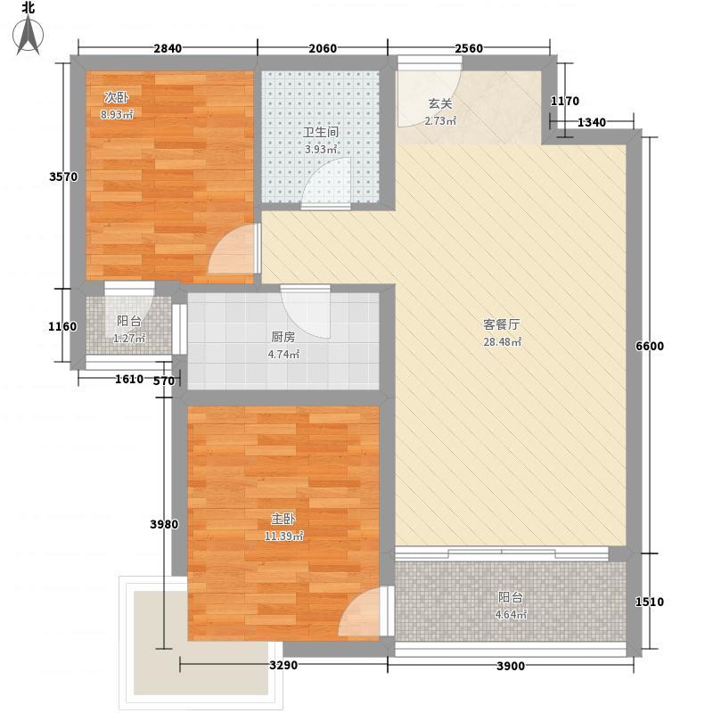 金东中环城8.45㎡C户型2室2厅1卫1厨