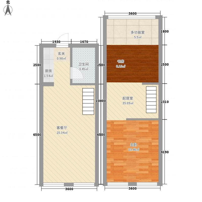 漾Loft48.00㎡户型2室1厅1卫1厨