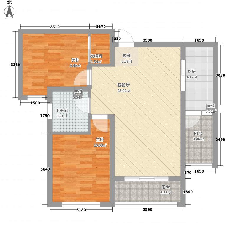 帝邦卓郡C1户型2室2厅1卫1厨