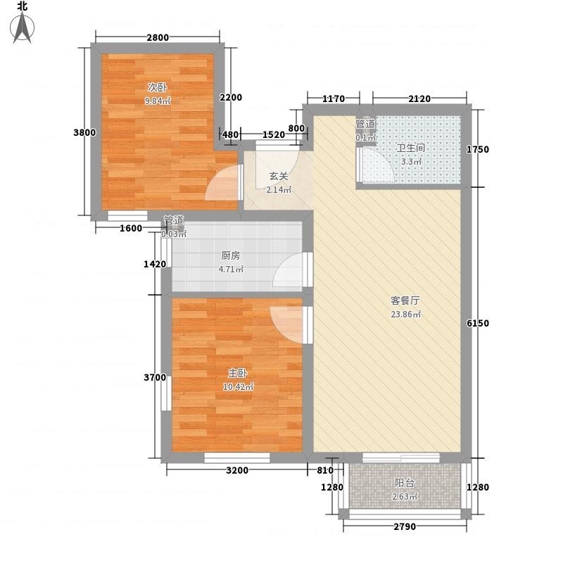 海丰大厦13户型2室2厅1卫1厨
