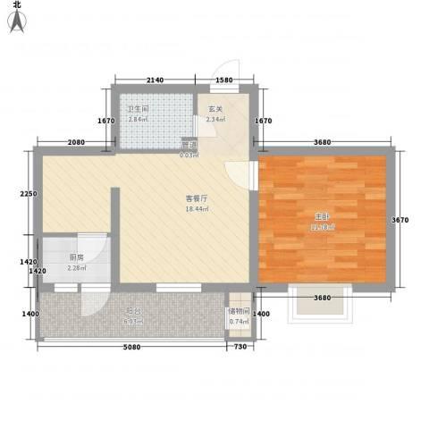 九九添伍兰庭1室1厅1卫1厨61.00㎡户型图