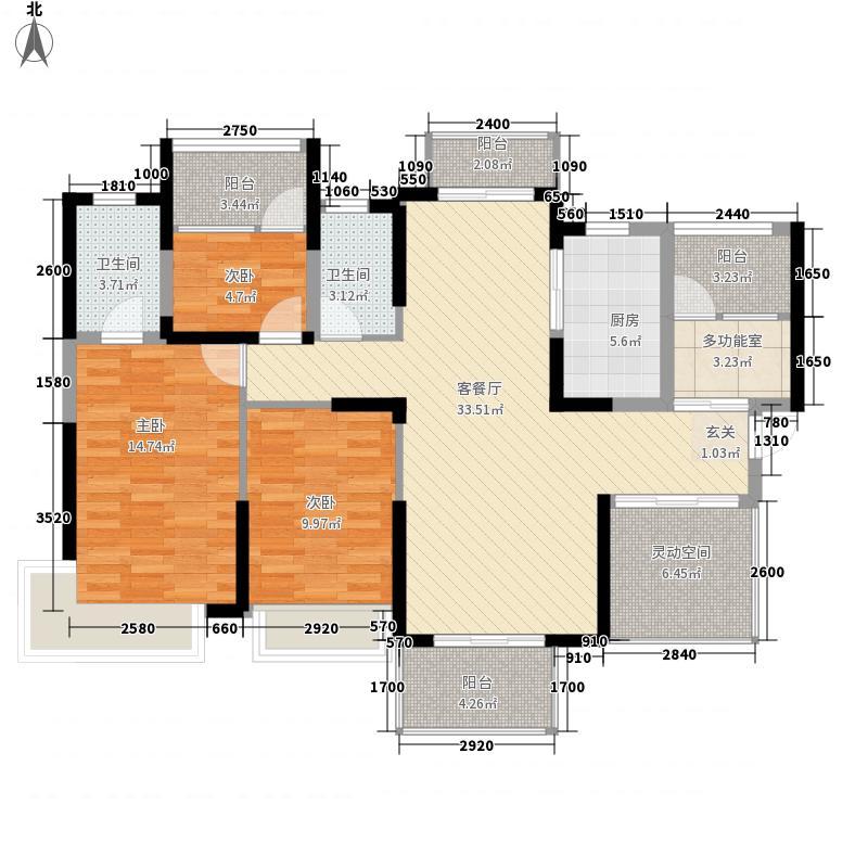 雅居乐国际花园145.00㎡高层E1户型4室2厅1卫1厨