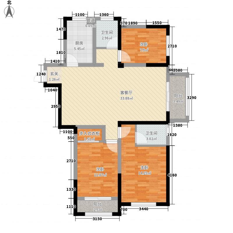 观澜郡125.00㎡5#D户型3室2厅2卫1厨