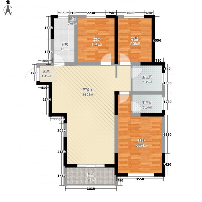 观澜郡121.60㎡一期E户型3室2厅2卫1厨
