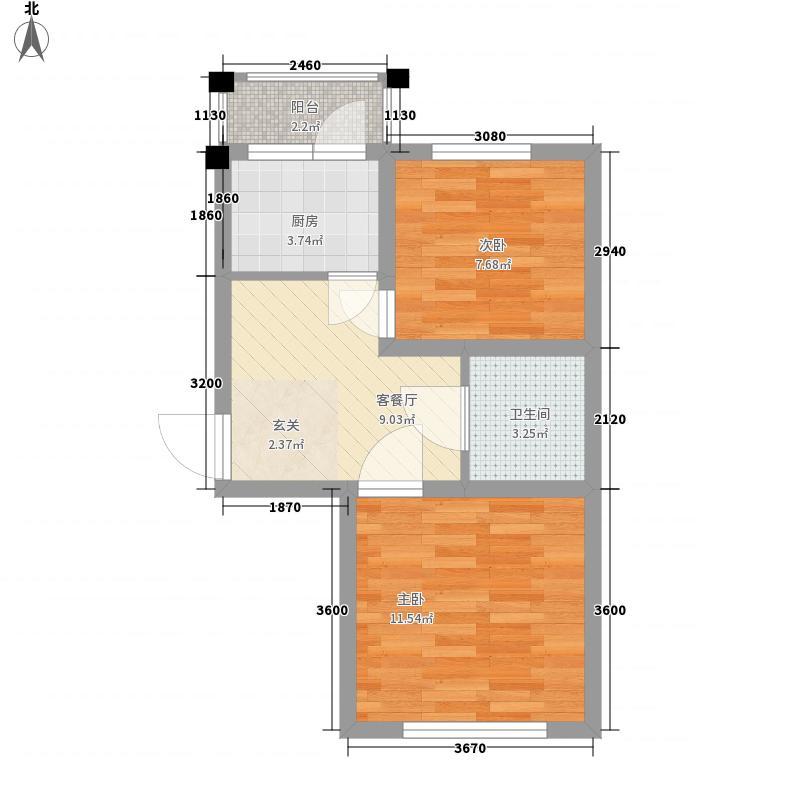学院新城37.50㎡B户型2室1厅1卫1厨