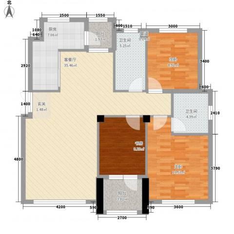 宏昌公寓3室1厅2卫1厨126.00㎡户型图