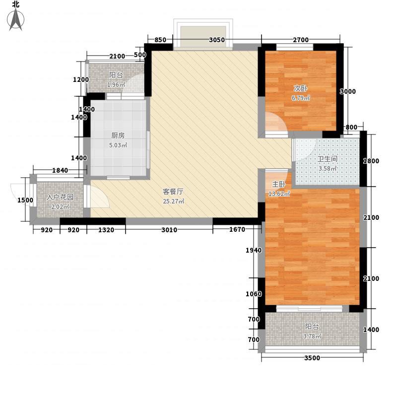 新城俊园8.00㎡C6户型2室2厅1卫1厨