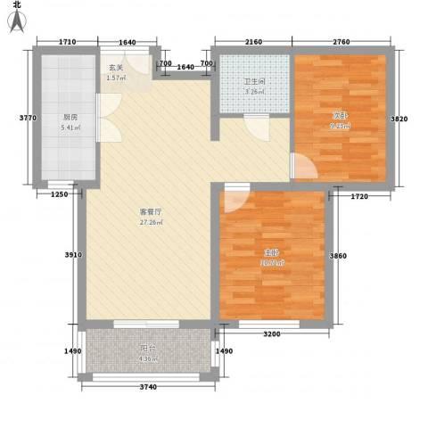名人国际花园2室1厅1卫1厨87.00㎡户型图