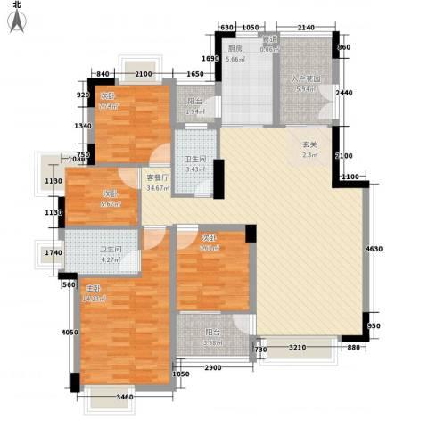 水木清晖园4室1厅2卫1厨136.00㎡户型图