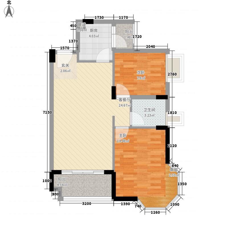 水木清晖园78.40㎡5、8栋0户型2室2厅1卫1厨