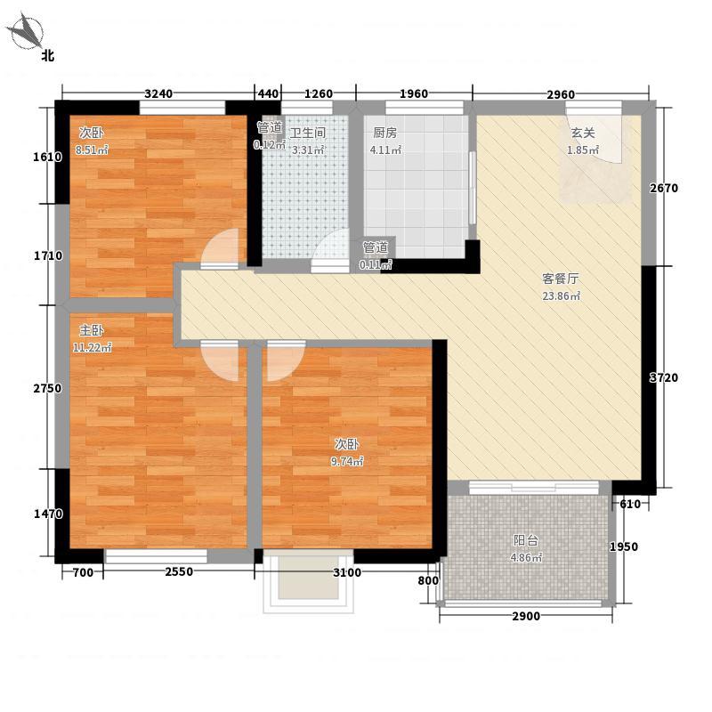 俪珠华庭5.00㎡高层15#10#8#中间户B户型3室2厅1卫1厨