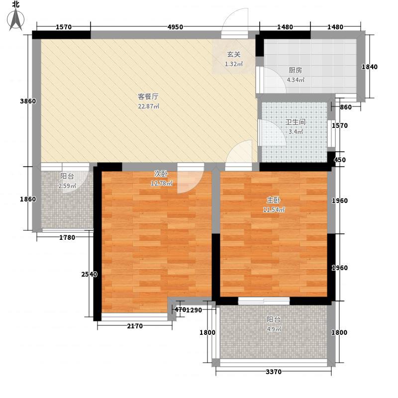 亿景海棠湾81.30㎡一期A-1户型2室2厅1卫1厨