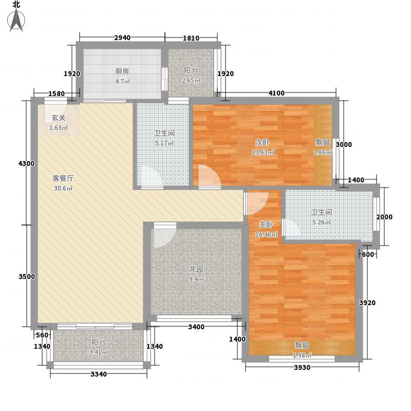名门紫园112.55㎡二期G-2户型2室2厅2卫1厨