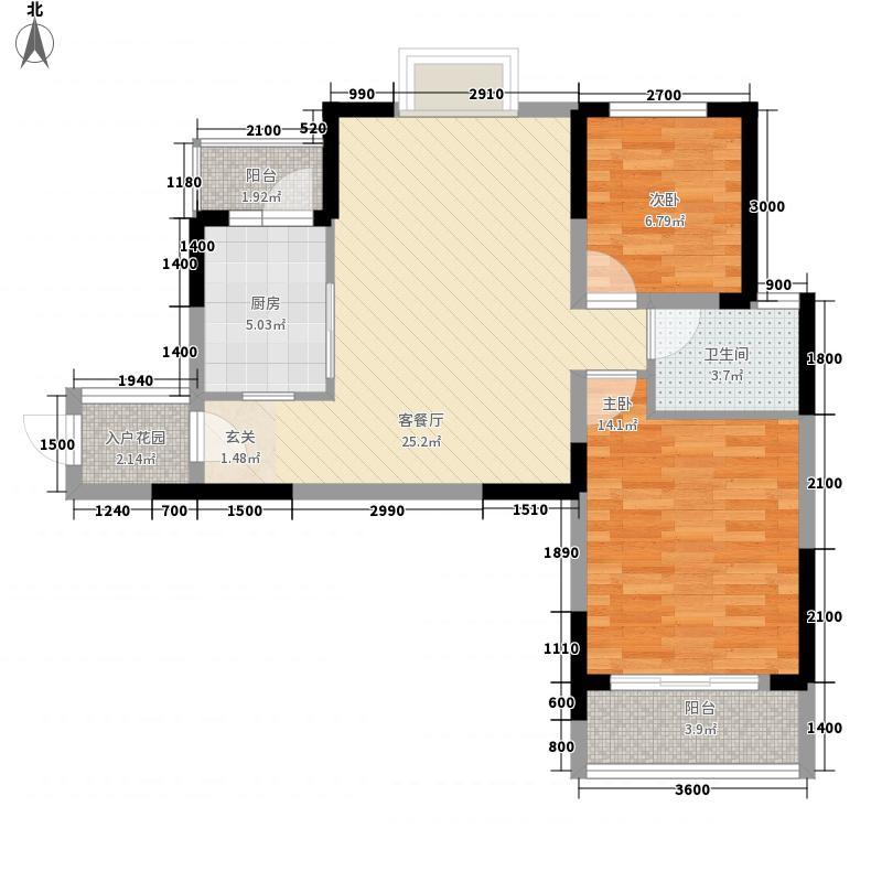新城俊园84.26㎡3#楼C6户型2室2厅1卫1厨