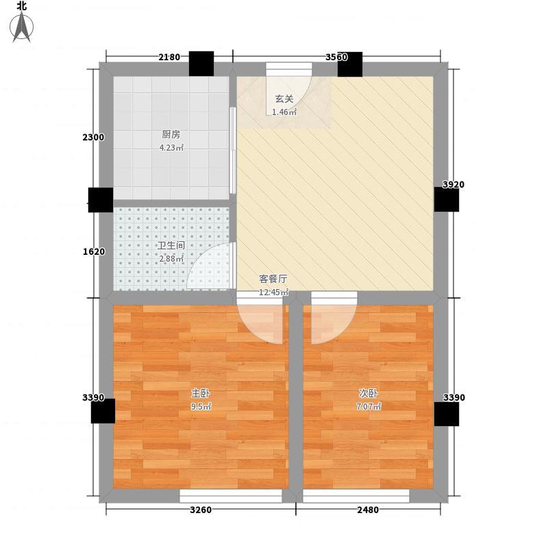 万光希望家园52.85㎡B户型2室1厅1卫1厨