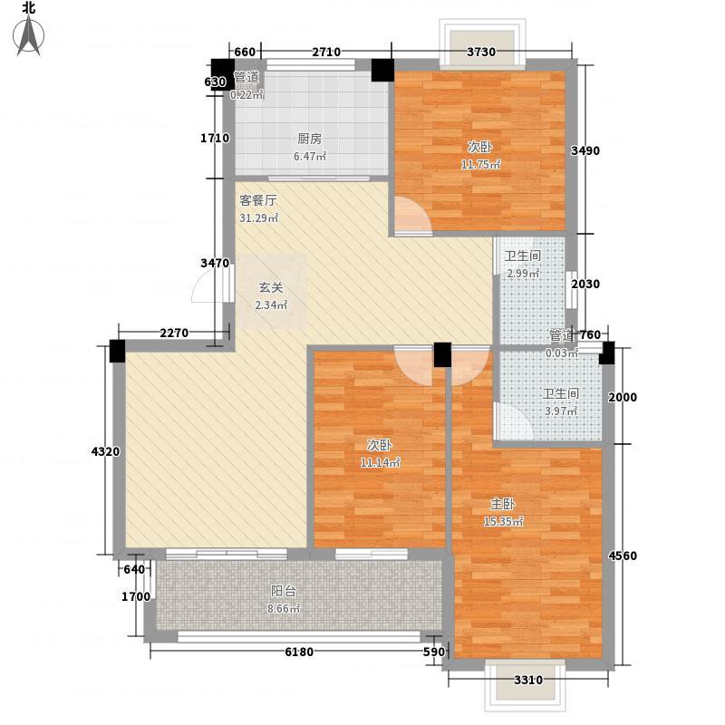 青州中央华府12.00㎡户型3室2厅2卫1厨