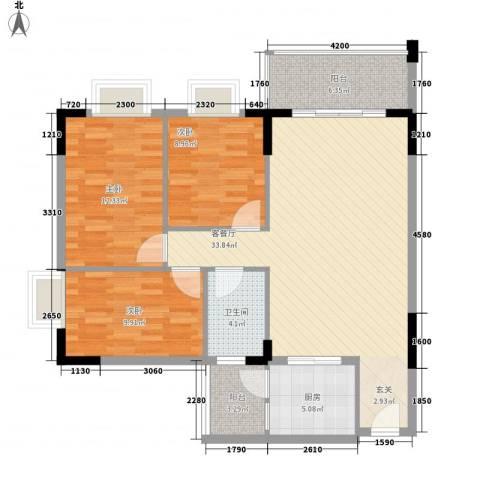 启明苑3室1厅1卫1厨83.85㎡户型图