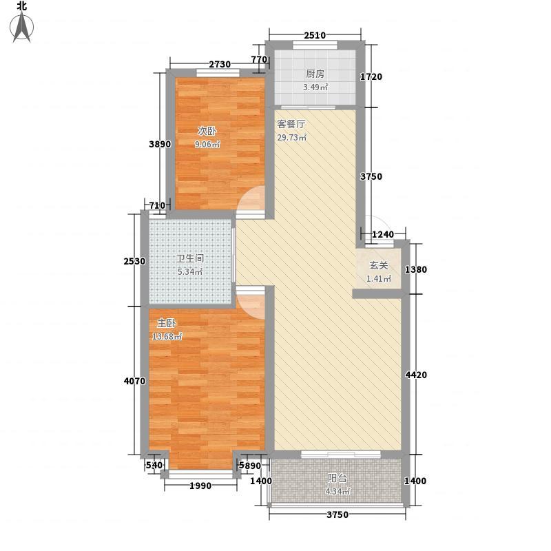 佳华景园4.00㎡二期小高层6#、7#楼精致型户型2室2厅1卫1厨