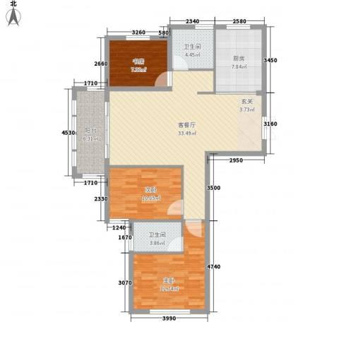 稽山南苑三期3室1厅2卫1厨122.00㎡户型图