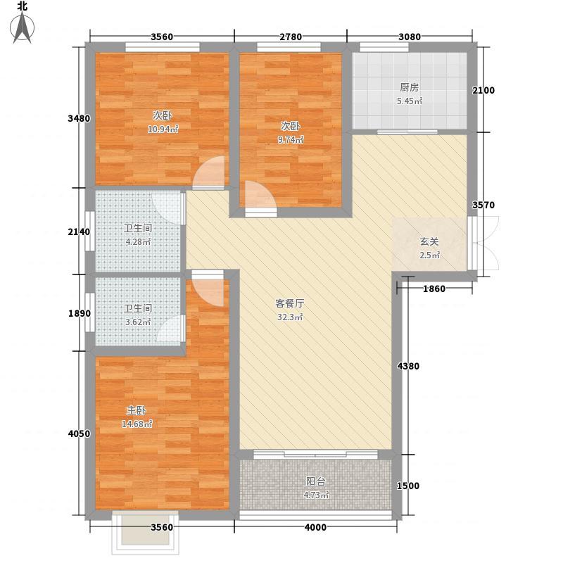 海天国际121.30㎡D1户型3室2厅2卫1厨