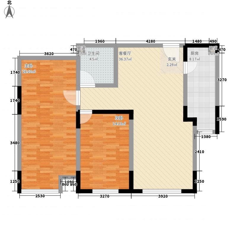 鑫盛公寓126.00㎡一期住宅标准层B户型2室2厅1卫1厨