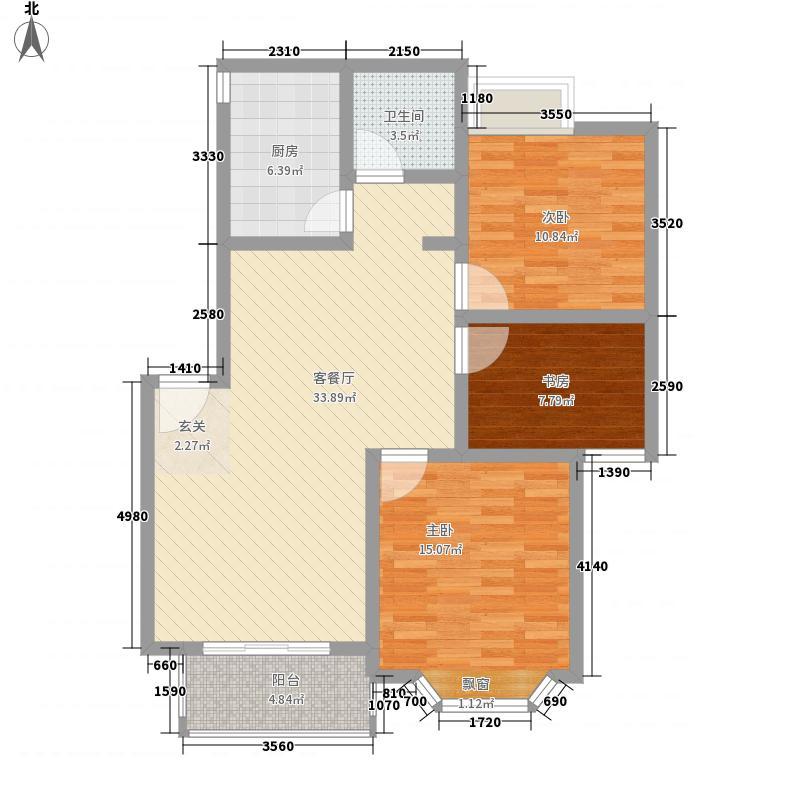 海达117.00㎡小区户型3室