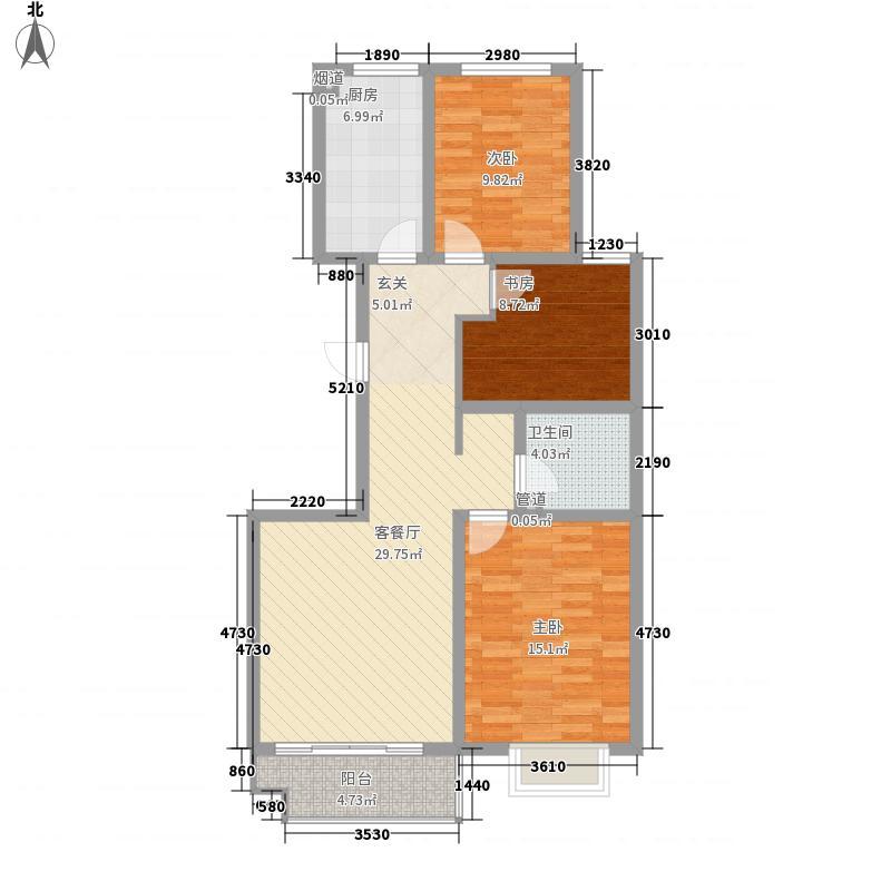 东和新城113.68㎡热销户型3室2厅1卫1厨