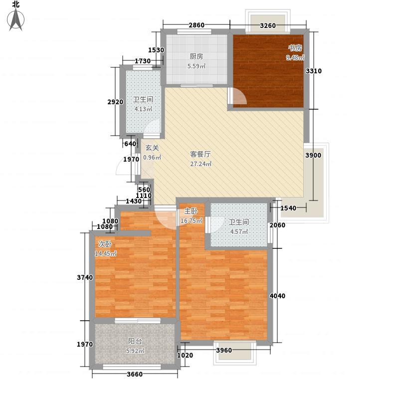 天成峰景125.17㎡6#G户型3室2厅2卫1厨