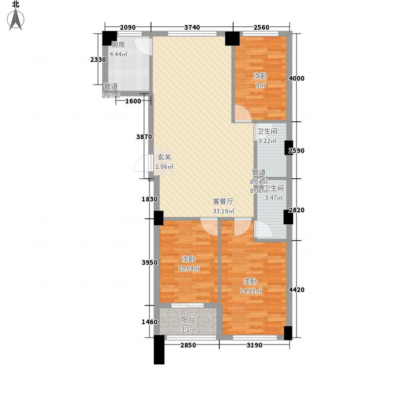 苏杭花园114.30㎡17#-C户型3室2厅2卫1厨
