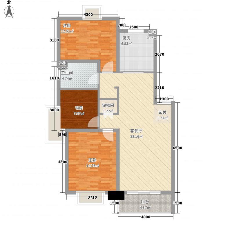 山海逸居17.00㎡五层洋房标准层户型3室2厅1卫1厨