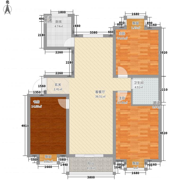 城南都市嘉园122.00㎡B-1-1_缩小大小户型3室2厅1卫