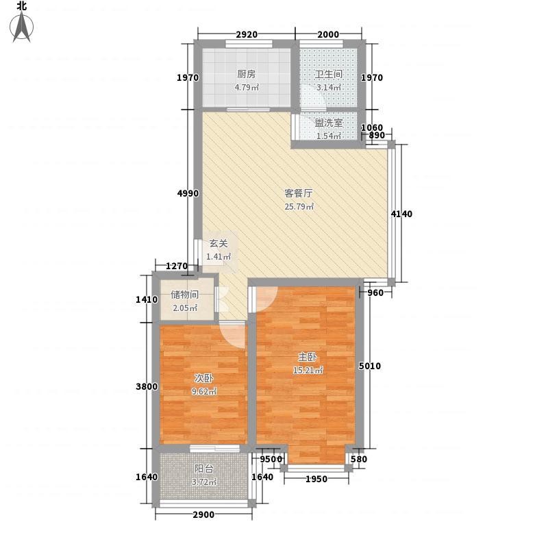 凝瑞苑88.50㎡B户型2室2厅1卫1厨