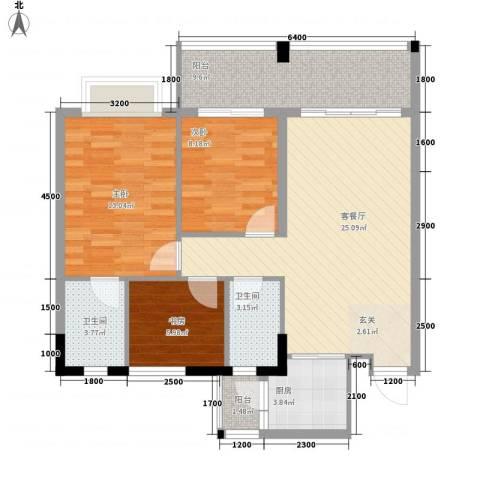 名雅豪庭3室1厅2卫1厨74.13㎡户型图