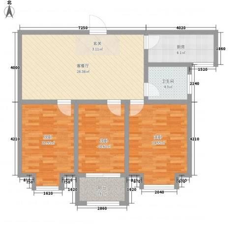 金玉豪庭3室1厅1卫1厨112.00㎡户型图
