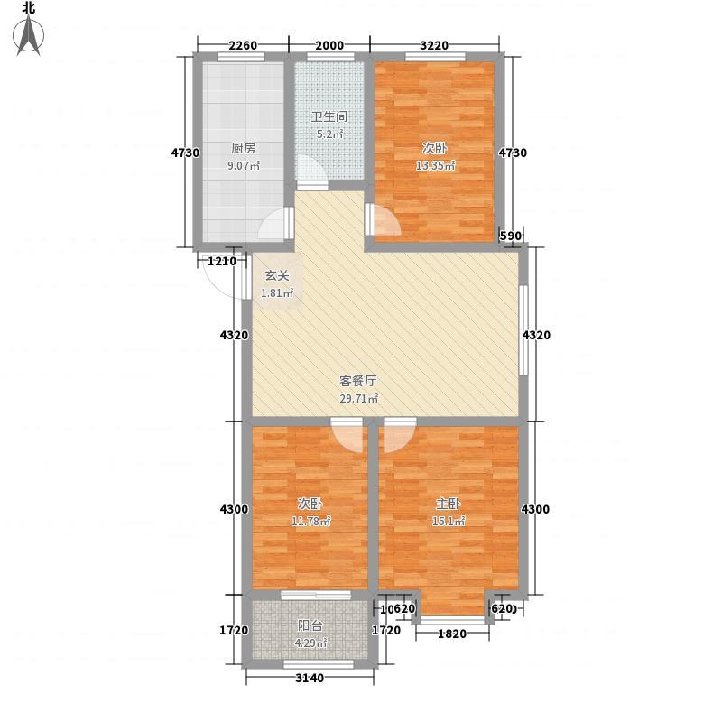 金玉豪庭125.10㎡2号楼A户型3室2厅1卫1厨