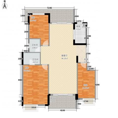 名雅豪庭3室1厅2卫1厨141.00㎡户型图