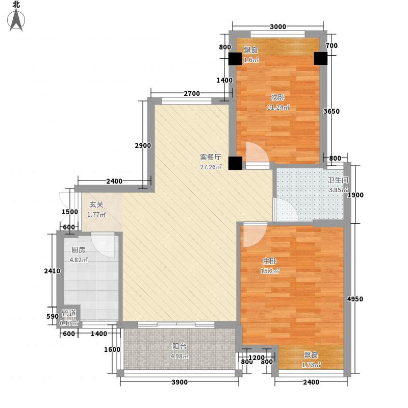 泉舜泉水湾86.16㎡6#楼五层D单元户型2室2厅1卫1厨